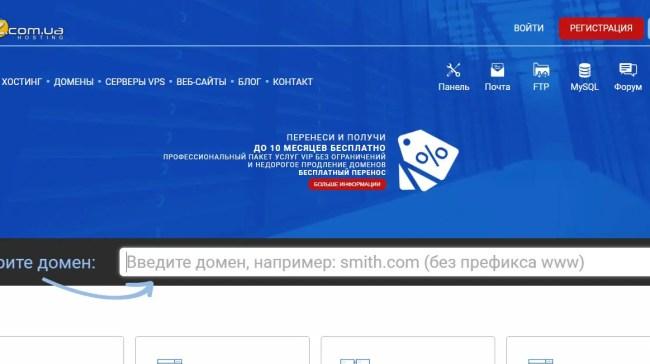 ZZZ-страница