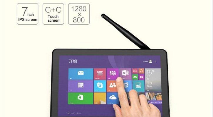 TOZO Pipo X8 Dual OS Tablet Mini PC Desktop Laptop TV Box, WiFi, 2GB RAM 32GB Storage, Intel Atom Z3736f Quad Core