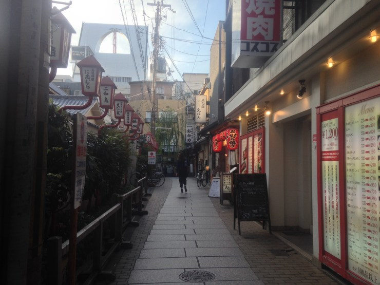 Walking around in Osaka