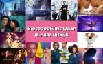 Bioscoopfilms waar ik naar uitkijk 2019 - Kwartaal 2