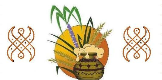 Pongal holiday is not compulsory now