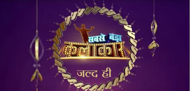 Sabse-bada-kalakar-sony-tv-reality-show