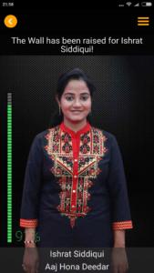 Ishrat Siddiqui Rising Star 2017 contestant Image