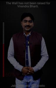 Virendra Bharti from Bihar Rising Star Contestant 2017