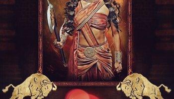 Aarambh Aryan dravidian divide theory myth or fact