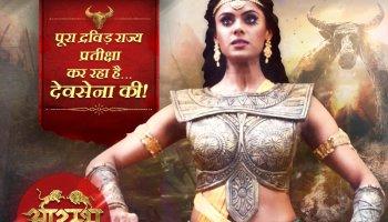 Aarambh 23 rd july written episode update