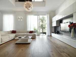 Sala de estar apartamento