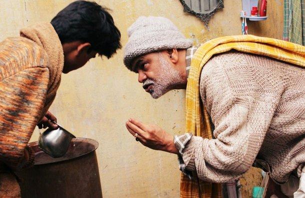 Ankhon Dekhi (2013), Rajat Kapoor