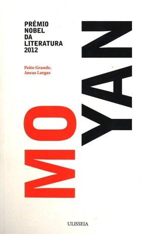 Mo Yan, Peito Grande, Ancas Largas (2012)