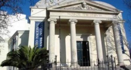 MuseoNacionaldeAntropología