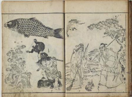 japonesismo 3