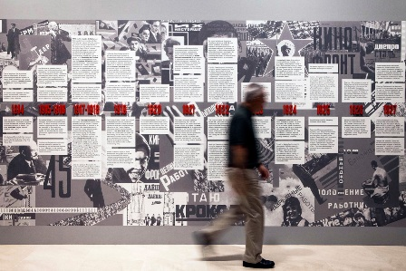 MPM-Exposicion El Lissitzky 003