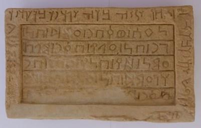 08 Estela funeraria (200-150 a.C.)_Foto Víctor Cid (visorvideo.tv)