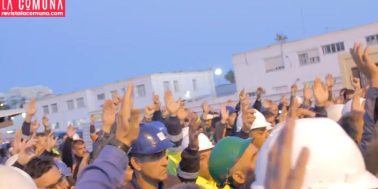 VIDEOARTÍCULO – Ante el terrorismo patronal, la CPM Bahía de Cádiz organiza Huelga