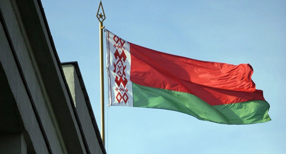 Bielorrusia ya habita en mi corazón