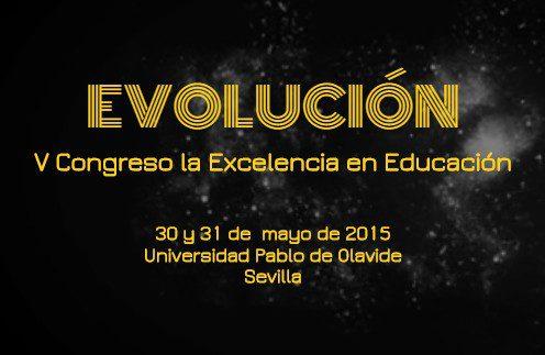 V-congreso-excelencia-educacion