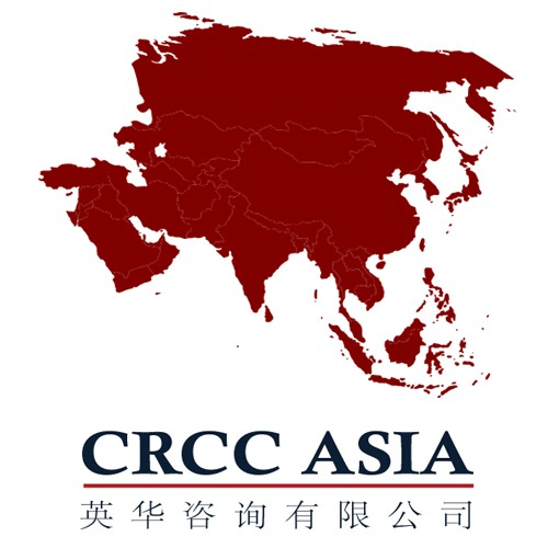 prácticas en china gracias a crcc asia