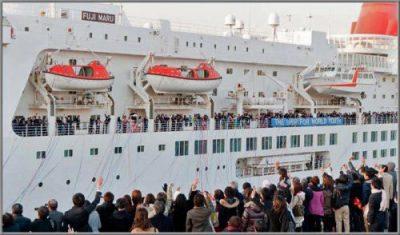 barco de la juventud mundial 2017