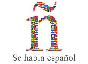 instituto cervantes inscripción diploma de español 2018