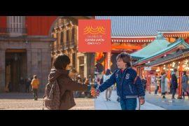 la embajada del japón presenta un vídeo promocional para el 150 aniversario
