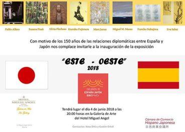 """arte """"este-oeste 2018"""" en el 150 aniversario españa-japón"""