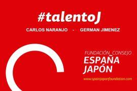 talentos j: germán y carlos, su experiencia en la industria cultural de japón