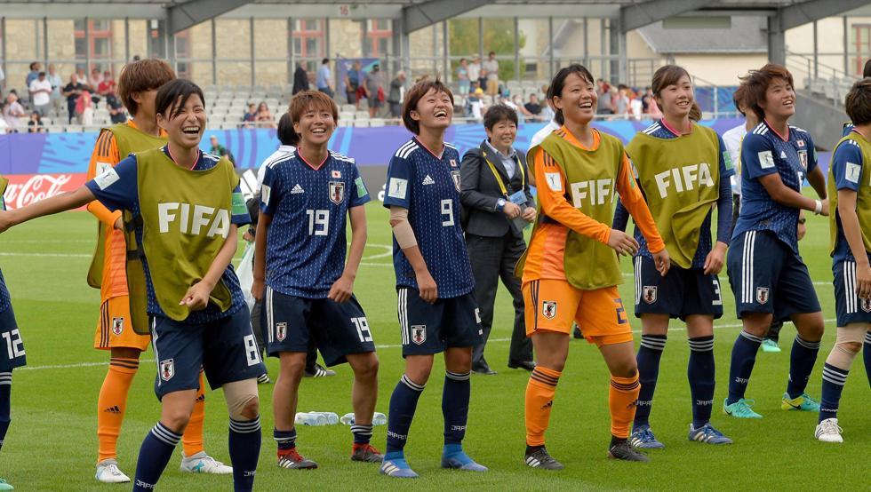 equipo japones