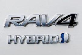 nuevo toyota rav4 hybrid: innovación, confort y eficiencia