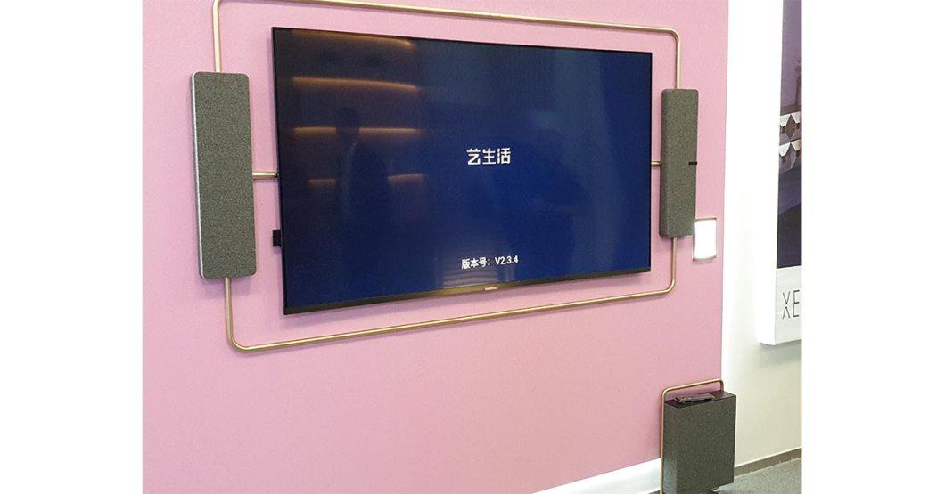 TCL-últimas-TV-de-diseño