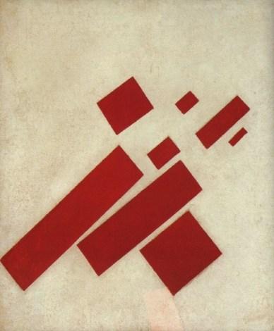 Suprematismo con ocho rectángulos (Супрематизм с восемью прямоугольниками), 1915
