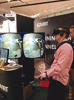 Módulo de simulación virtual permitirá conocer el grado de eficiencia del trabajo