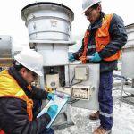 Compañía Antamina obtiene la certificación ISO 450012018