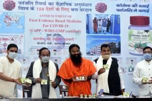 L'industrie pharmaceutique indienne : « la diplomatie de la pharmacie »
