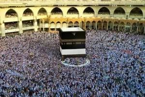 Colloque « Islam et islamismes : analyses alternatives »