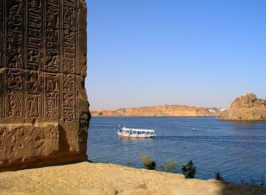 Chine-Égypte : un partenariat stratégique global ?
