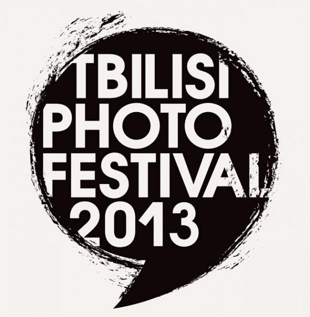tbilisi_visuel