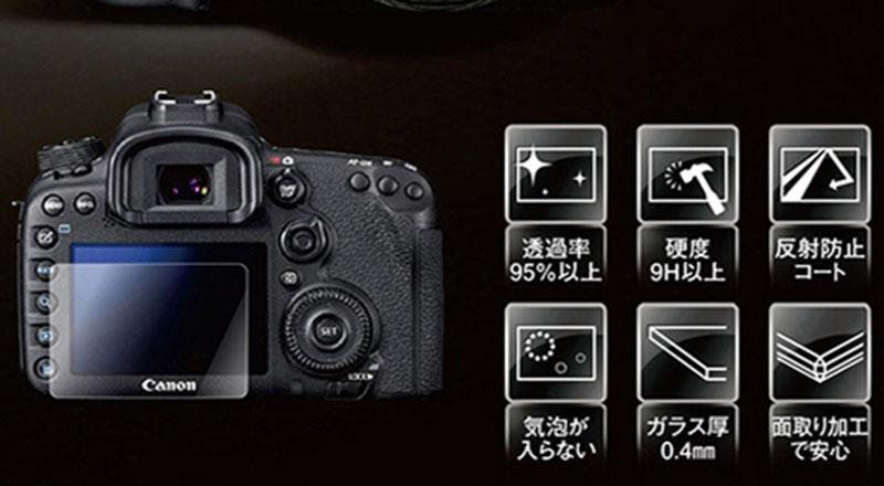 Protections d'écran LCD Kenko souples et rigides