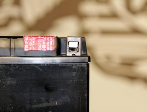 small resolution of yamaha royal star fuse box location
