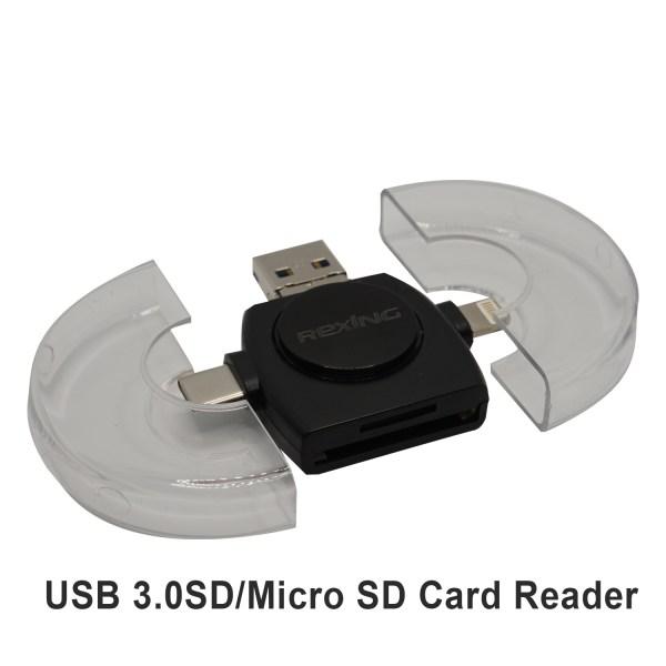 Card Reader 3