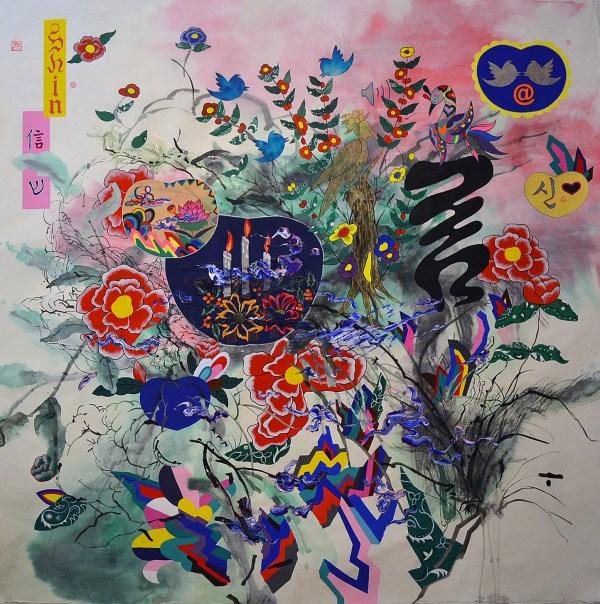 Jiha Moon Letter Shin 2011 Ink Acrylic Embroidery