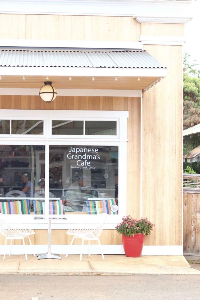 Japanese Grandma Cafe
