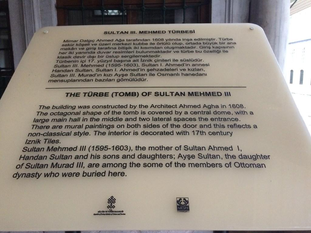 51.Tomb of Sultan Mehmed III