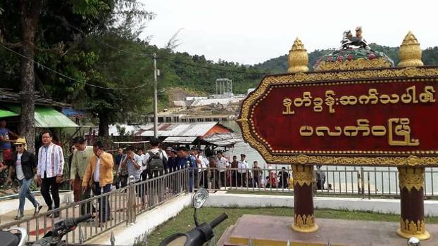 Image result for ပလက်ဝမြို့