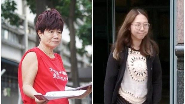 鍾雪瑩被落案起訴 唐婉清準保釋 — RFA 自由亞洲電臺粵語部