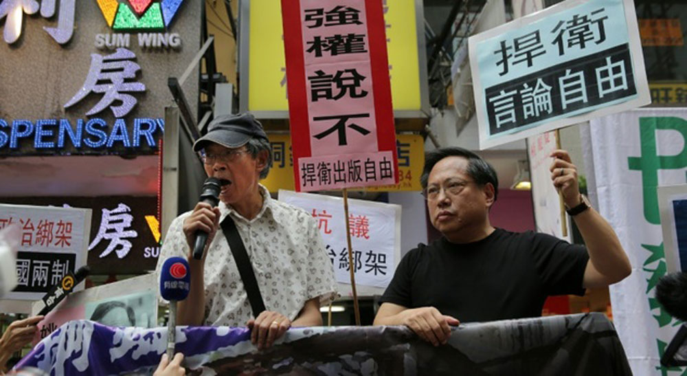 Returned Hong Kong Bookseller Leads Thousands on Protest March