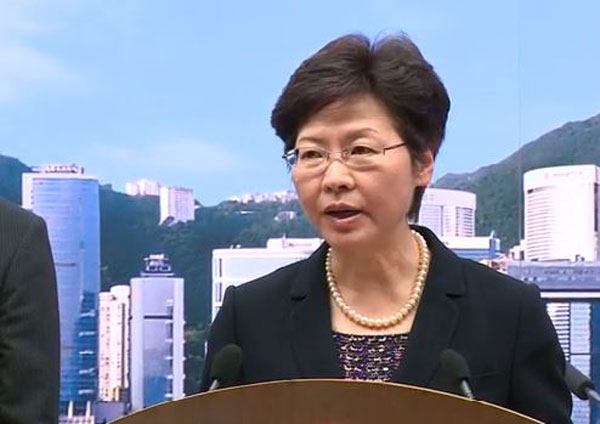 Hong Kongs Carrie Lam Resigns Ahead of Bid For Citys Top Job