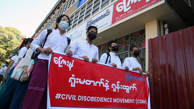 myanmar-government-newspaper-empolyees-protest-feb11-2021.jpg