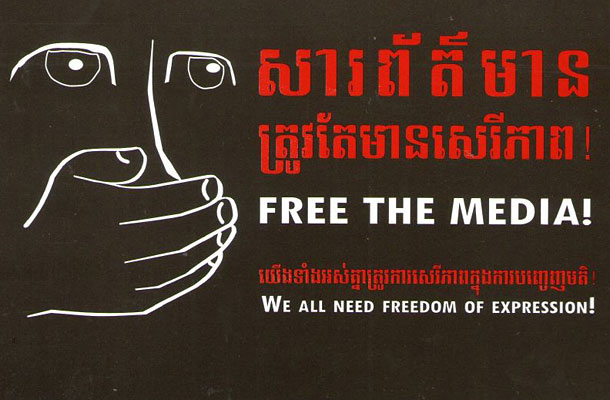 civil society urges govt to keep media free