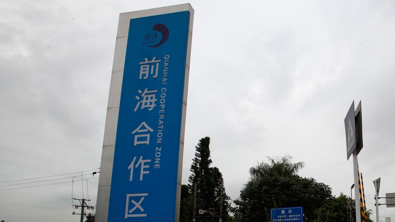 广东利用香港发展前海  港人担心剩余优势被淘空