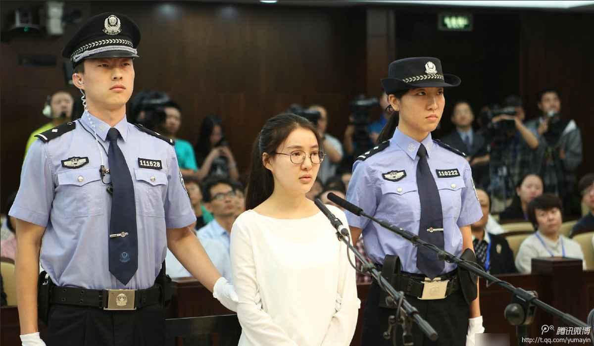 郭美美開設賭場罪判刑五年 未涉及與紅十字會關系